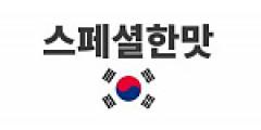 Special Korean Taste